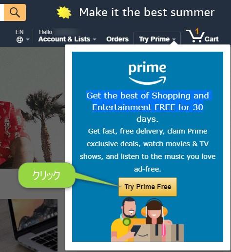 try-amazon-prime-free