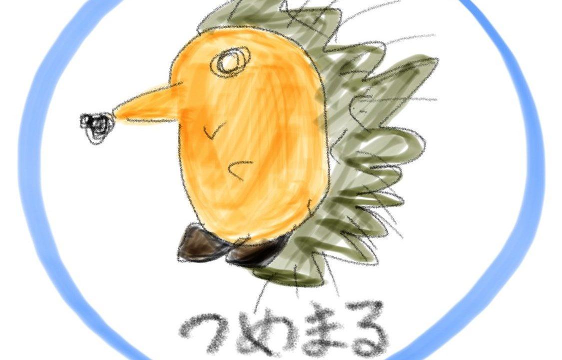 siteicon_tumemaru_color