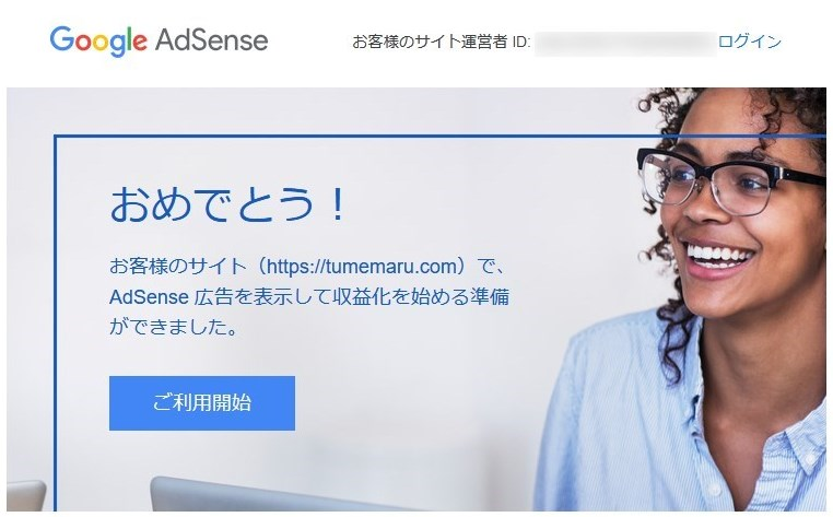 google-adsense-success