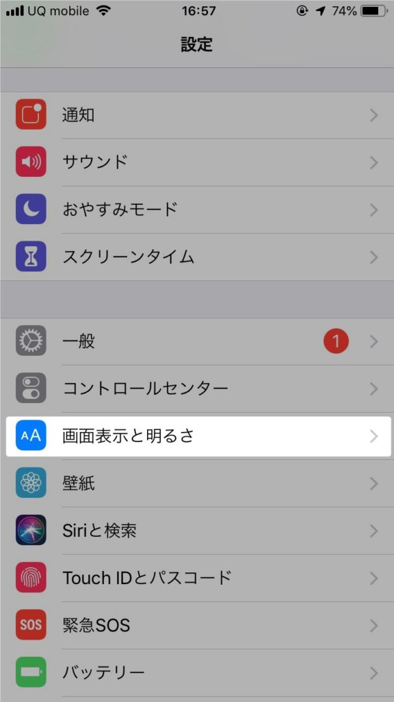 iphone-blue-light-cut (1)