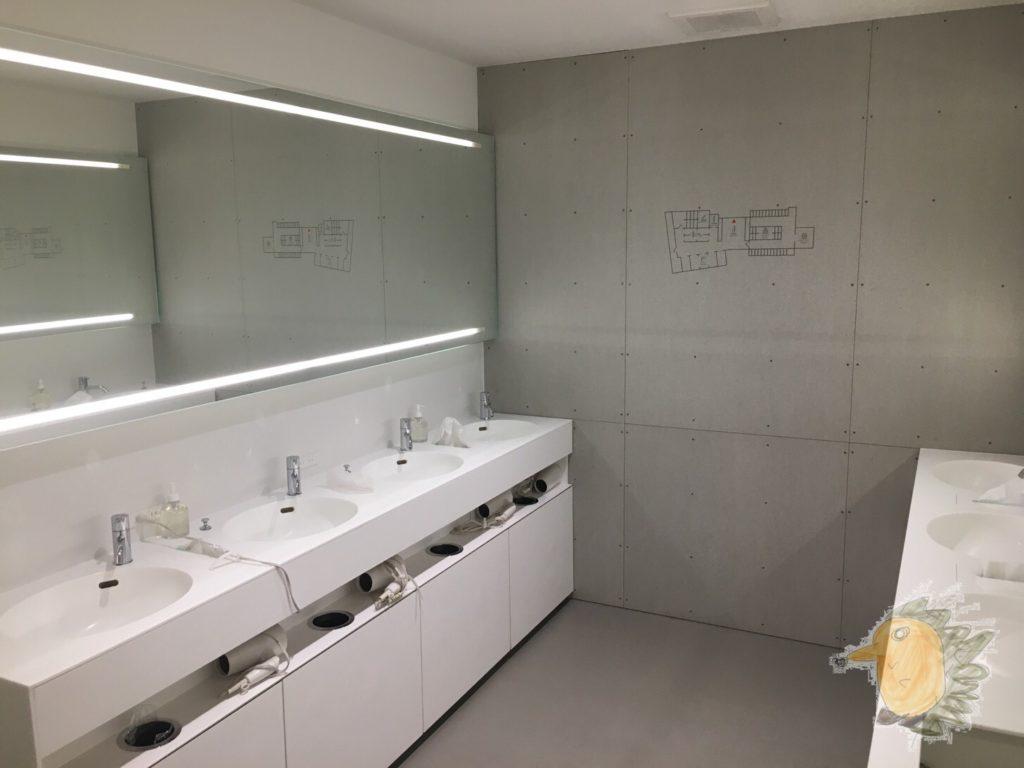 ナインアワーズ蒲田 4F 洗面化粧台