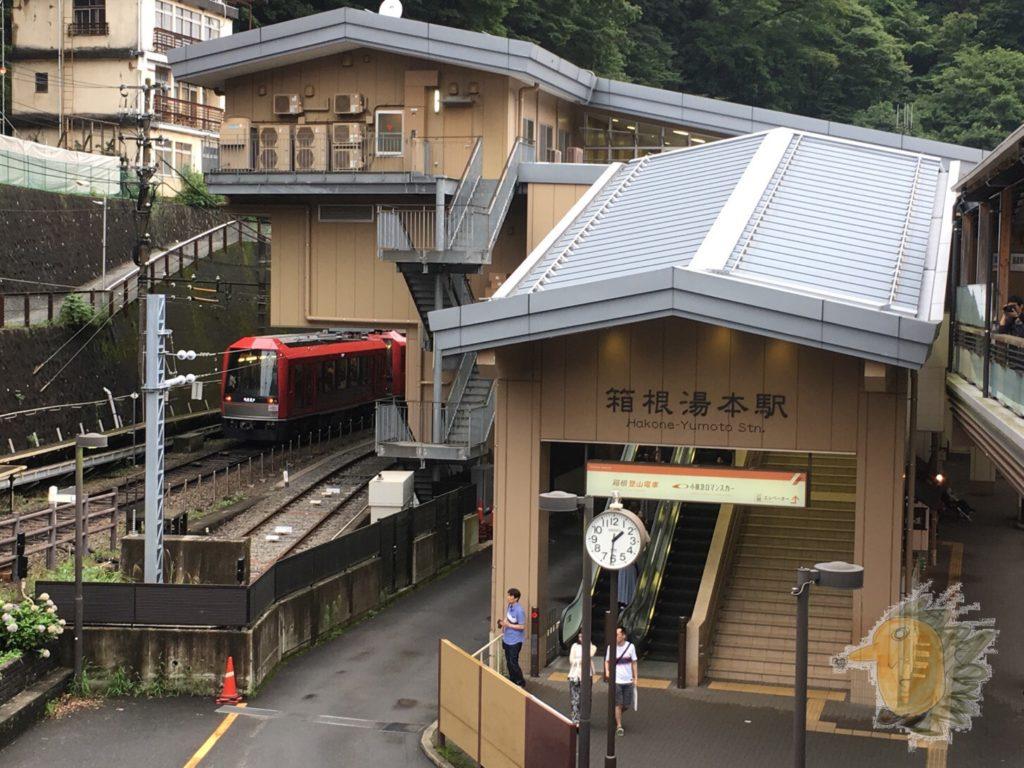 箱根湯本で食べ歩き
