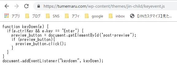 wordpress-preview-shortcut-key (17)