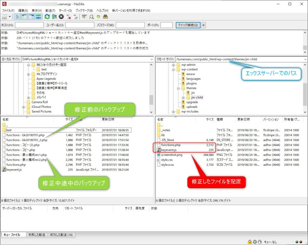 wordpress-preview-shortcut-key (2)