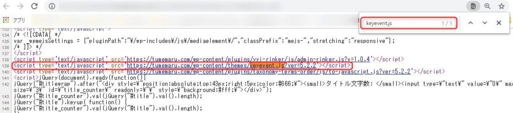 wordpress-preview-shortcut-key (23)