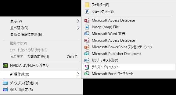 wordpress-preview-shortcut-key (3)