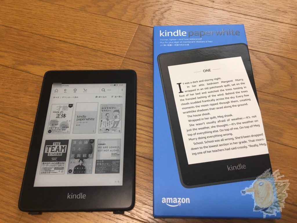 kindle paperwhite レビュー